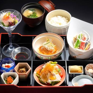 【期間限定】5時間ショートステイ<雅庭 松華堂弁当のルームサービス付き>