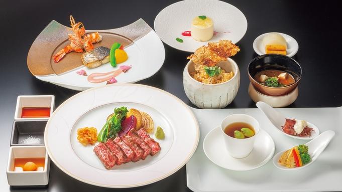 【夕食付】1泊2食付きプラン雅庭 「料理長おすすめ鉄板コース」