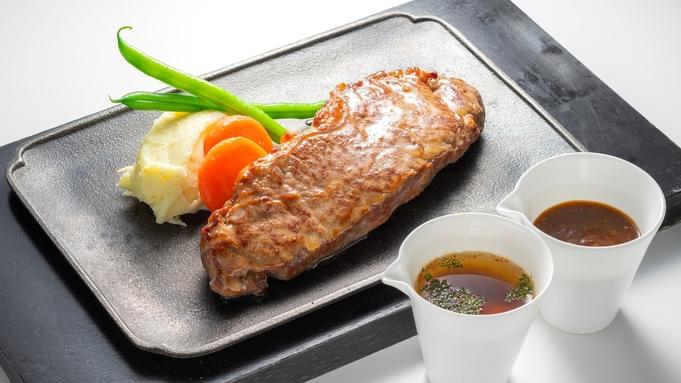 【夏秋旅セール】1泊2食付 ブリッジ ディナー付き「シェラトン$10ステーキ」付<平日>