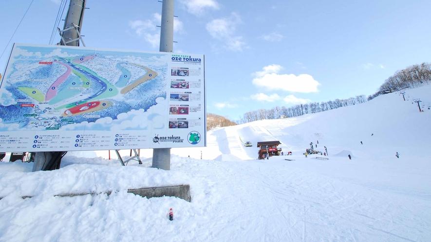 *【スノーパーク尾瀬戸倉】スキーヤーよりもボーダー比率高め♪