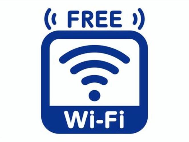 全室Wi-Fi使えます!