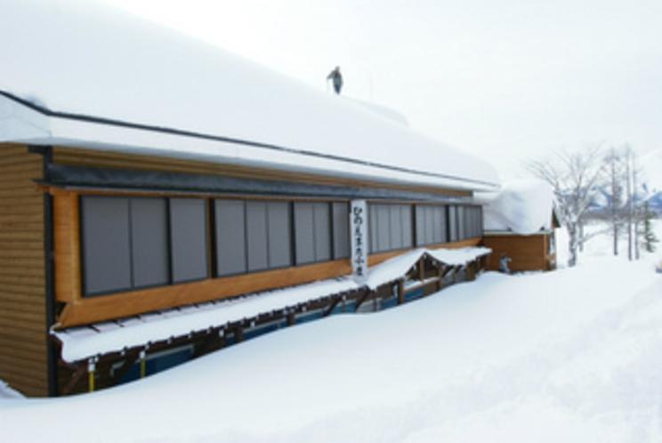 屋根の雪下ろし手伝い
