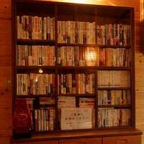 パブリックスペースには読書コーナーもあります!