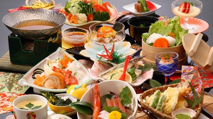 ◆【2020年当館人気】総合1位◆カップルプラン【女性半額】海の景色満喫♪【平日限定】お食事処えん