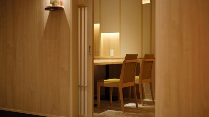 1日限定3室!【個室でのんびり夕食プラン】☆朝食も個室でご用意♪<9月限定!コロナに負けるな価格!>
