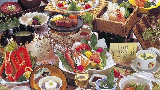 古希、還暦の祝にもピッタリ!【家族記念日プラン】ご家族みんなでお部屋食!