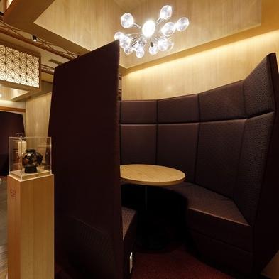 新感覚の個室ダイニング「彩」ワンランク上のDX会席コース☆デザイナーズROOMで過ごす寛ぎの食空間☆