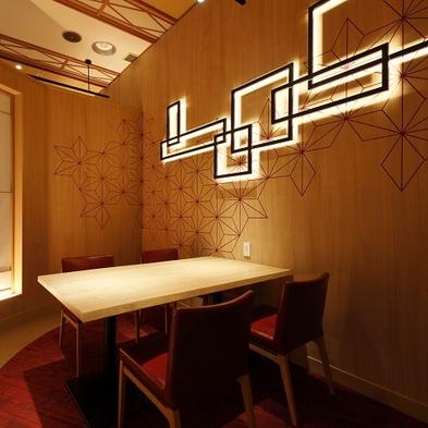 新感覚の個室ダイニング「彩〜SAI」NEWオープン☆デザイナーズROOMで過ごす寛ぎの食空間☆個室食