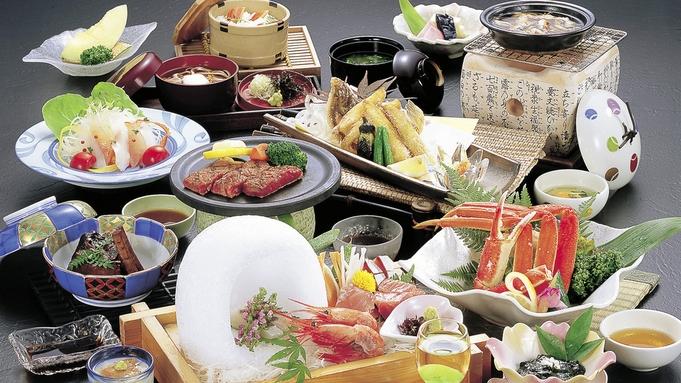 ◆【2020年当館人気】カップル部門◆【極上休日】〜客室で温泉の贅沢☆のんびりSTAY<お部屋食>