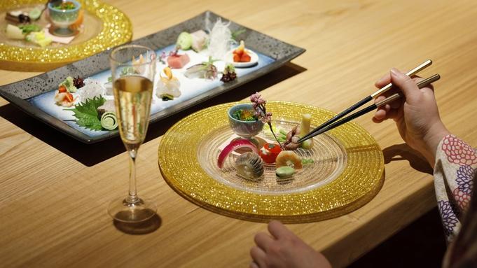 「彩」オープニングアニバーサリー☆デザイナーズROOM〜個室ダイニングを記念プランでお得に☆個室食