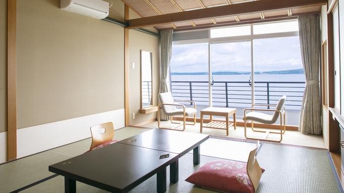 早期予約がお得☆1年先まで予約可【限定5室】人気の海の見える部屋&海が見えるレストラン「えん」朝食付