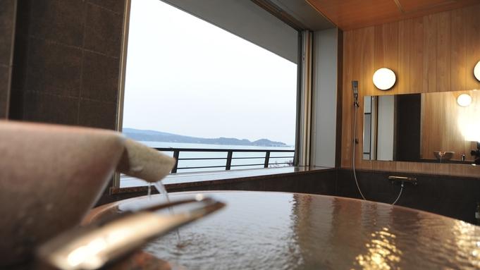 新着★レイトサマー割!デザイナーズROOM&源泉かけ流しの贅沢☆個室ダイニング彩×半露天風呂付和洋室