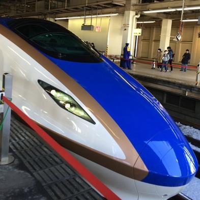【北陸新幹線開業6周年記念】☆早得!21日前までの予約で特典付♪限定3室