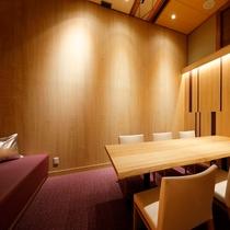 デザイナーズルームで過ごす寛ぎの食空間~個室ダイニング「彩」 写真は「花嫁のれん」