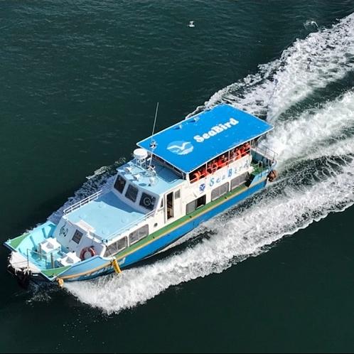 クルージング船 SEA BIRD号 夏季かもめクルージングや冬季以外は食祭市場から出航してます!