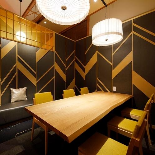 デザイナーズルームで過ごす寛ぎの食空間~個室ダイニング「彩」 写真は「キリコ」