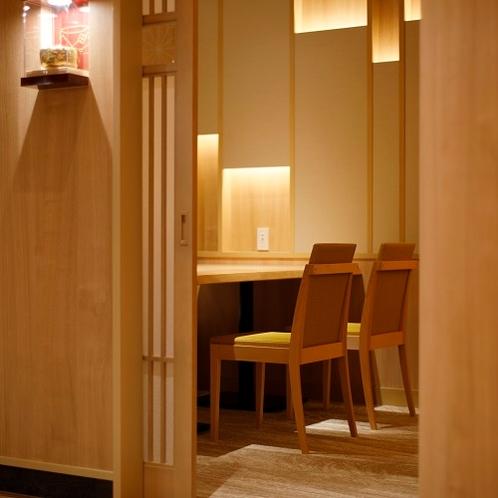 デザイナーズルームで過ごす寛ぎの食空間~個室ダイニング「彩」2020年3月オープン