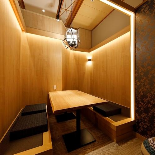 デザイナーズルームで過ごす寛ぎの食空間~個室ダイニング「彩」 写真は「鼓」