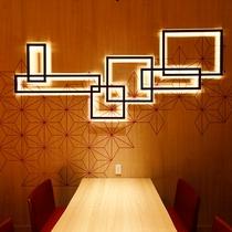 デザイナーズルームで過ごす寛ぎの食空間~個室ダイニング「彩」 写真は「イルカ」