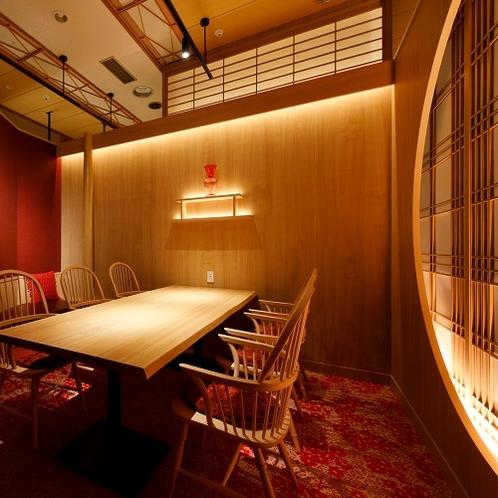 デザイナーズルームで過ごす寛ぎの食空間~個室ダイニング「彩」 写真は「水引」