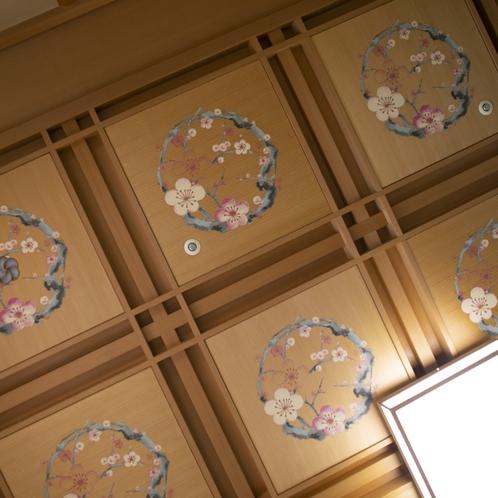 白鷺亭8F特別室「万葉の間」 格天井