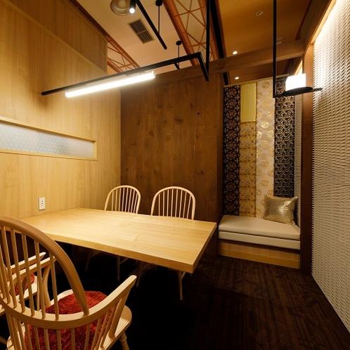 デザイナーズルームで過ごす寛ぎの食空間~個室ダイニング「彩」 写真は「扇」