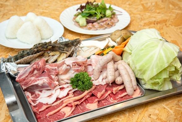 【バーベキュー◆2食付◆ワンちゃんと一緒にお泊まり】本館テラスレストランで手ぶらでBBQ◆