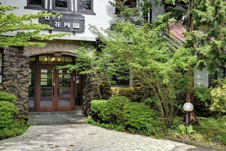 本館外観(入口)