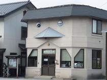 遠野駅前カッパ交番