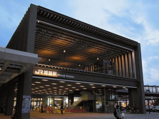 【朝食付】【徒歩5分】駅近プラン