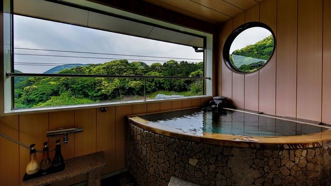 【1日1組限定お部屋食】メゾネットスィートで楽しむお部屋食&海を感じる客室露天風呂◆リラックスステイ