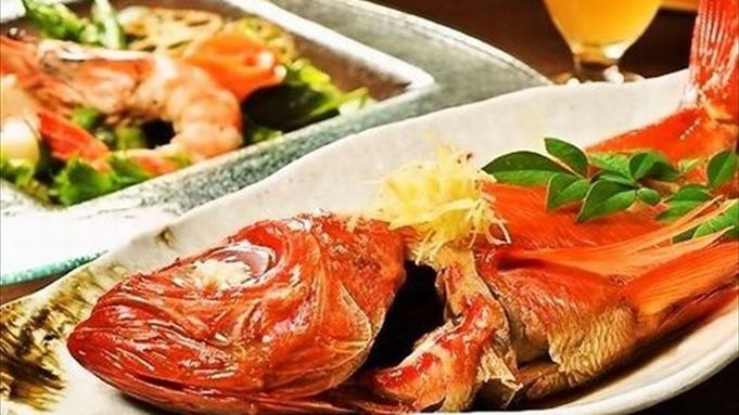 【花の風スタンダードプラン】迷ったらこのプラン!温泉露天風呂&金目鯛姿煮を食す(食事処にてお食事)