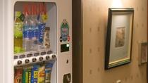 【自動販売機】通常の自動販売機と同額で販売しております。