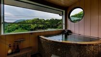 【河津桜】の客室専用露天。伊豆石を使った扇形の露天風呂になってます