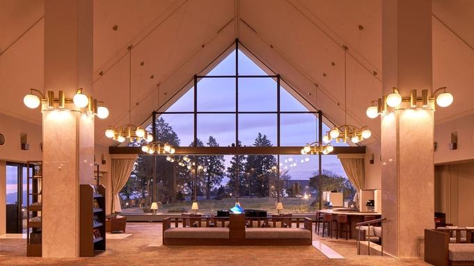 【秋冬旅セール】天空の星降るリゾートで大自然を満喫◆ホテルハーヴェスト天城高原1泊2食付きプラン