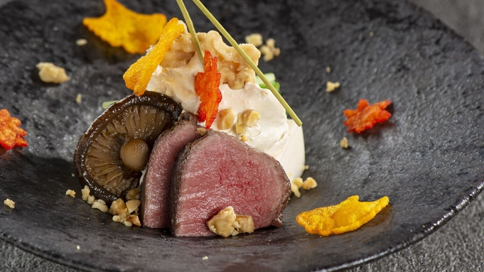 【9月・10月】<松茸の土瓶蒸し×和牛フィレ肉>30周年記念した特別会席料理〜幸〜【1泊2食付】
