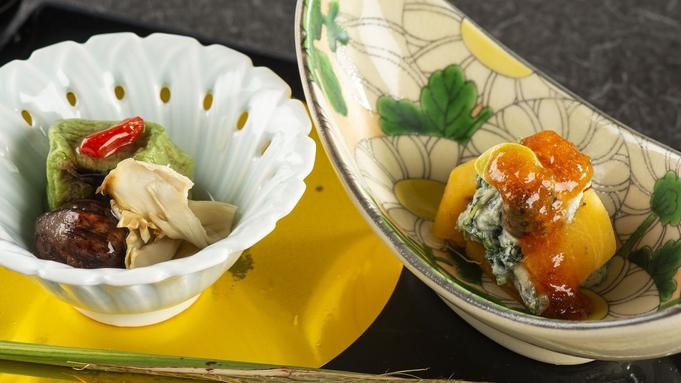 【9月・10月】<金目鯛柚香焼き×お造り付>秋の食材を活かした和食会席〜高原の栞〜【1泊2食付】