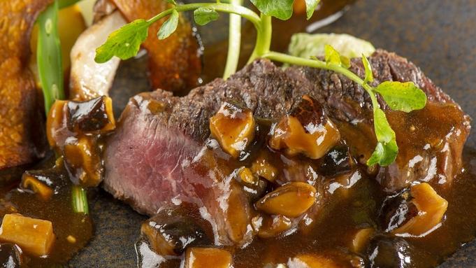 【9月・10月】<和牛ロース×ジビエ>和食&フレンチを贅沢に愉しむ〜結〜【1泊2食付】