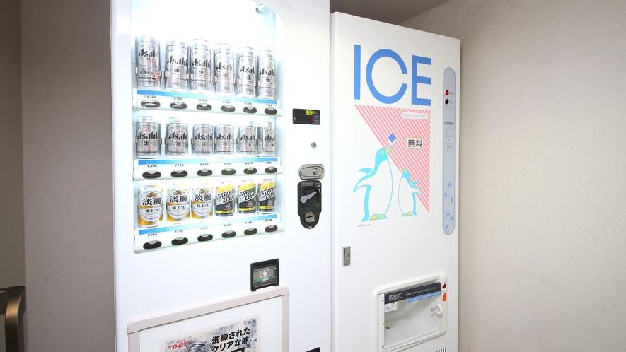 ☆【館内施設】製氷機