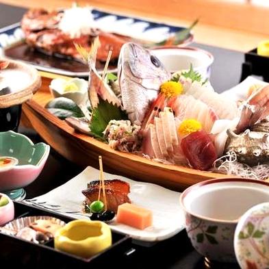 ◆◇みんなで祝うお正月◇◆露天風呂付き大部屋利用☆伊豆の温泉宿で初日の出♪厳選料理と100%天然温泉