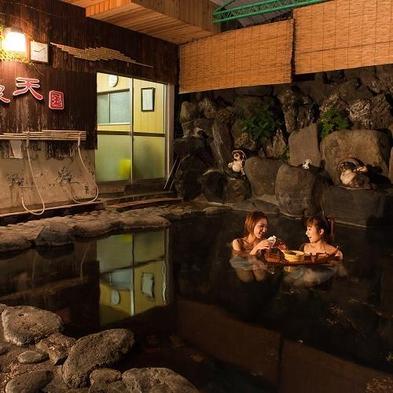 【秋冬旅セール】<金目鯛尽くし>姿煮・しゃぶしゃぶ・味噌漬・刺身のんびりお部屋食