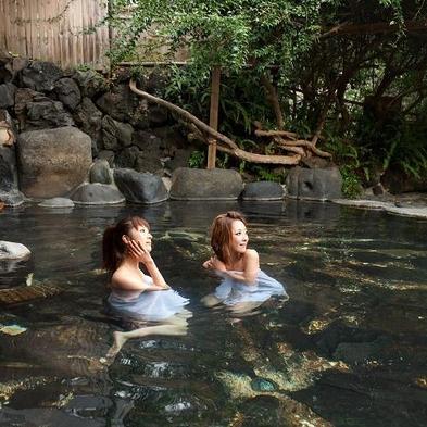 ◆お正月ファミリー&グループプラン◆伊豆の温泉宿で初日の出♪厳選お正月料理と貸切露天風呂を満喫!