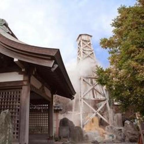 熱川温泉の源泉塔