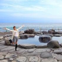 海を見ながら入る「高磯の湯」