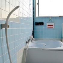 【風呂】湯船に浸かってゆっくり疲れを癒してください。