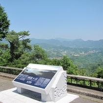 【周辺観光】国見ヶ丘/晴れた日には高千穂盆地を一望できる絶景ポイント