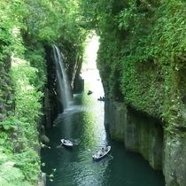【周辺観光】高千穂峡/日本の滝百選に選ばれている「真名井の滝」