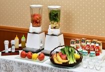 朝食バイキング「柏産の食材を使ったフレッシュスムージー」