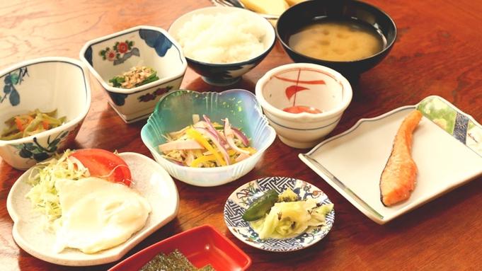 朝食付き◆24時間入浴OK「あじさいの湯」&手作り朝ごはん。