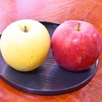 *【りんご】天ぷらやグラタンなど、青森ならではの調理法でご提供致します。